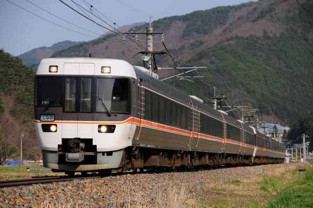 ワイド ビュー し なの 運行 状況 名古屋 ワイドビューひだ 高山/富山方面 特急時刻表